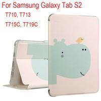 High Quality PU TPU Soft Shockproof Case For Samsung Galaxy Tab S2 8 0 T710 T715
