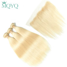 MQYQ 613 Blonde Bundles With Frontal Closure European Straight 2/3 Bundles With 13*4 Lace Frontal Closure Human Hair Weaving(China)