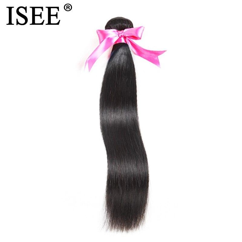 ISEE волосы прямые волосы Малайзии 100% человеческих волос пучки-Волосы remy расширение Природные Цвет можно купить 3 или 4 пучки