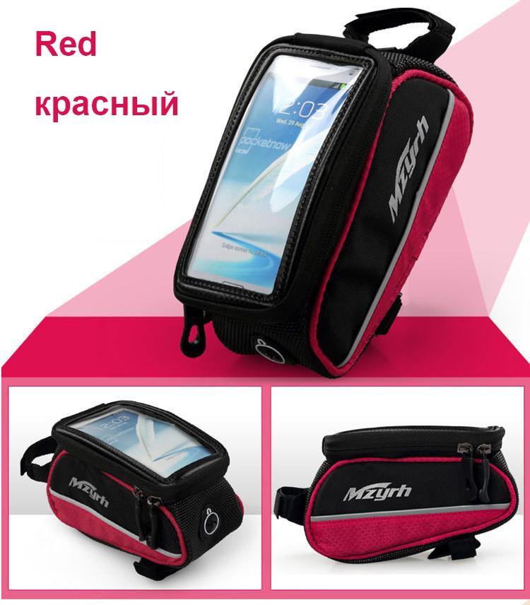 bike bag09