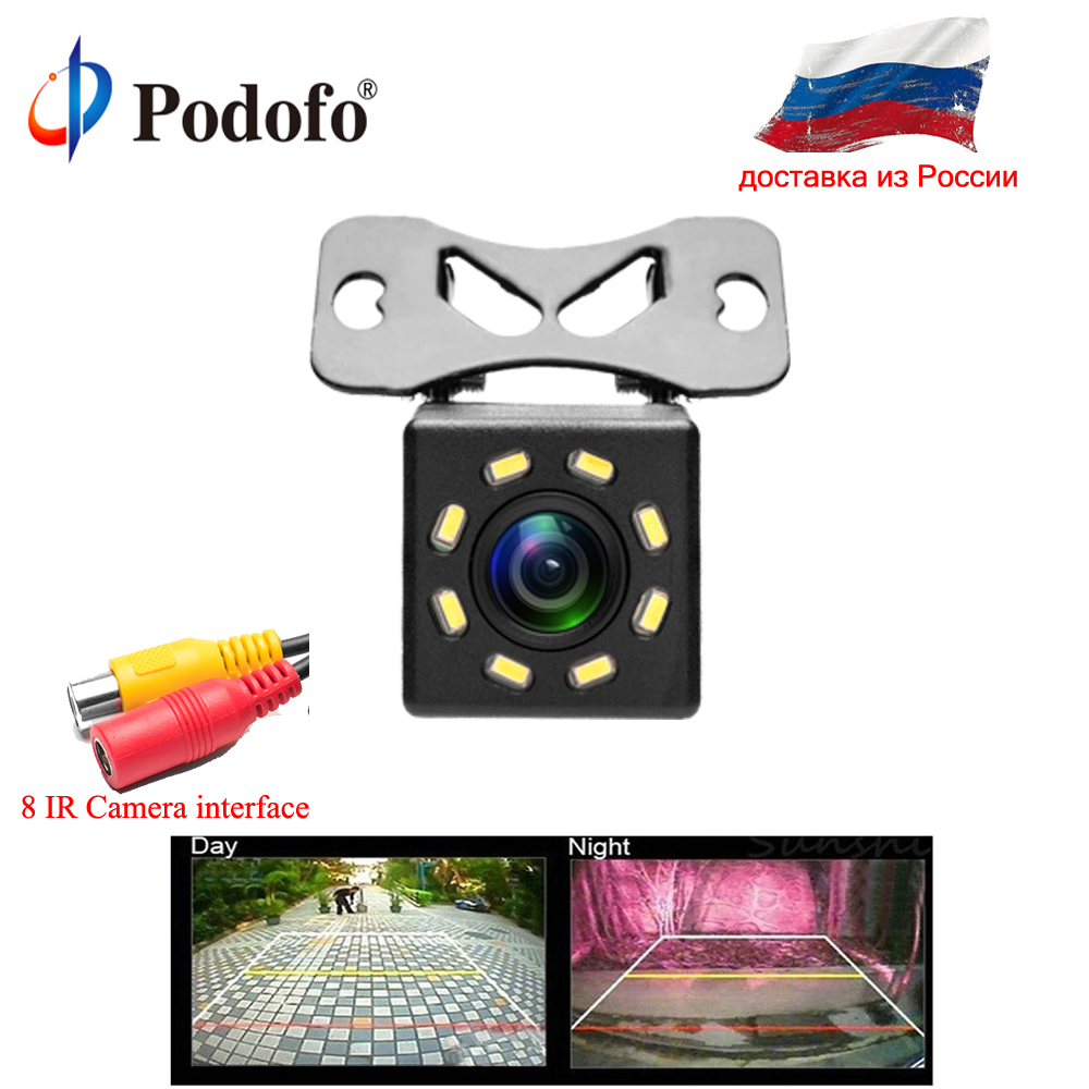 Podofo Car Rear View Camera Universal Backup Parking Reverse Camera 8 IR Night Vision Waterproof 170 Wide Angle HD Color Image eunavi 8 led night vision car rear view camera universal backup parking camera waterproof shockproof wide angle hd color image