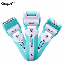 3 in1 Rechargeable Women Epilator Shaver Hair Removal Foot Dead Skin Remover Painless Lady Bikini Leg Underarm Body Hair Trimmer