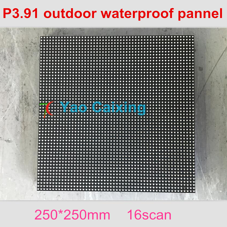 P3.91 outdoor waterproof full color module  for rental display,highest clear outdoor panel, SMD2727,16scan,65536dot/sqmP3.91 outdoor waterproof full color module  for rental display,highest clear outdoor panel, SMD2727,16scan,65536dot/sqm