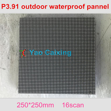 P3.91 outdoor waterproof full color module  for rental display,highest clear outdoor panel, SMD2727,16scan,65536dot/sqm