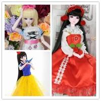 1/4 50cm bjd SD dolls model reborn girls boys eyes High Quality toys glass eyes