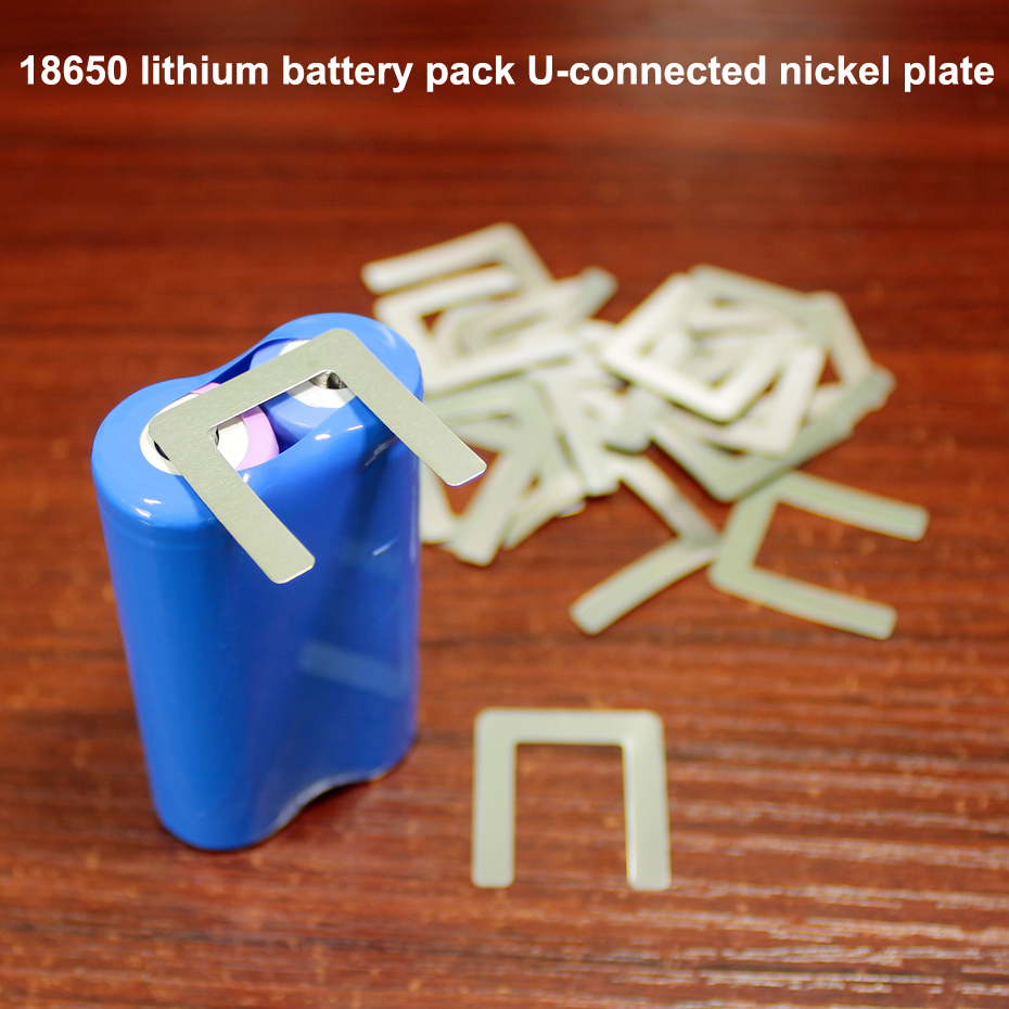 100pcs/lot 18650 Power Lithium Battery Nickel Plated Steel Battery Battery U-shaped Connecting Plate Stainless Steel SPCC