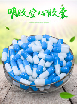 10000pcs/lot blue-white colored empty hard gelatin capsules, white-blue gelatin capsules ,joined or separated capsules #2 фото