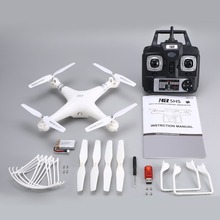 цена на Smart Drone SH5H 2.4G 4CH RC Quadcopter with Altitude Hold Headless Mode One Key Return LED Light Rc Helicopter
