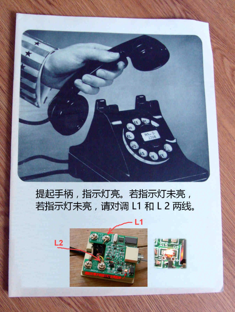 The old dial telephone/pulse dual module multiple frequency DTMF converter  Pulse transfer pulse 342g