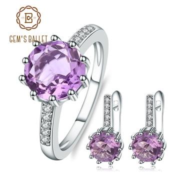 GEM'S BALLET Natural Amethyst Romantic Rings Purple Clip Earrings Genuine 925 Sterling Silver Fine Jewelry Set For Women Gift