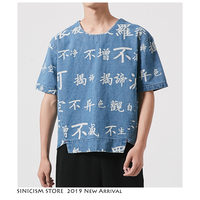 Sinicism Store Men Casual Denim Short Sleeve 2019 Mens Summer Vintage Tshirts Male Japanese O Neck T Shirt Chinese Style Clothes
