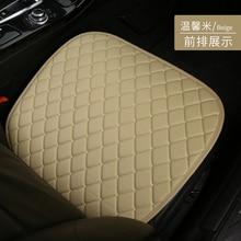 KKYSYELVA 1pcs Automobiles Interior Accessories Summer Driver Seat Cushion Car Chair Pad Universal Car seat covers