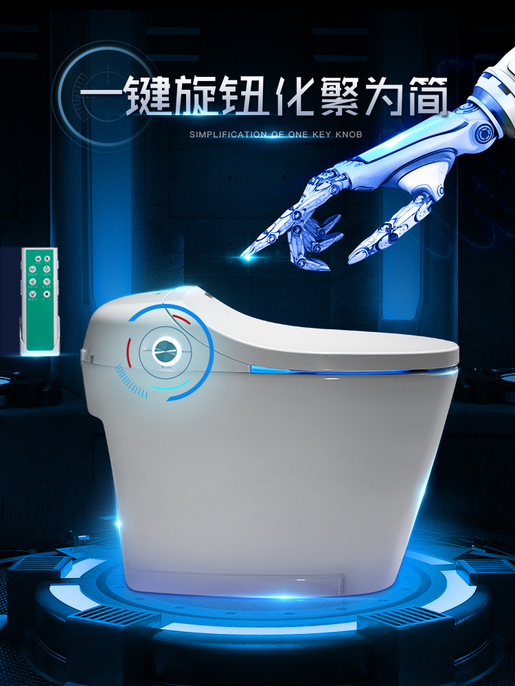 Fully Automatic Intelligent Toilet Integrative Household Inductor One Key Rotary Key Electric Water Tank Lavatory