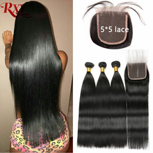 Brazilian Straight Hair Bundles With Closure 5x5 Lace Closure Human Hair Bundles 3 Bundles with Closure Non Remy Hair Weaves RXY