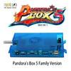 Pandora S Box Console Accessories Of Pandora Box 5 Family Version Motherboard 960 In 1 Video