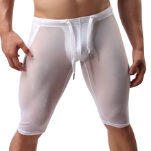 Yehan Men's Running Shorts Super Soft Solid Mesh Gym Shorts Men Transparent Breathable Knee Length Compression Fitness Men
