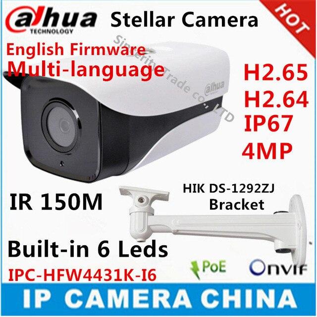imágenes para Dahua estelar h2.65 4mp ipc-hfw4431k-i6 dh-ipc-hfw4431k-i6 ip67 poe soporte de la cámara de red ip ir 150 m cámara cctv con el soporte