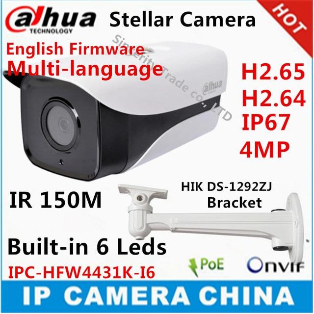 bilder für Dahua stellar h2.65 4mp ipc-hfw4431k-i6 netzwerk ip kamera unterstützung poe ip67 ir 150 mt dh-ipc-hfw4431k-i6 cctv-kamera mit halterung