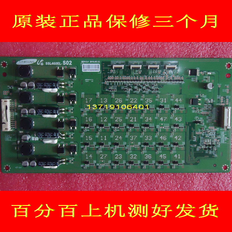 FOR SONY KDL-46NX710 3D Constant current board SSL460EL-S02 screen LTW460HJ01 is used купить