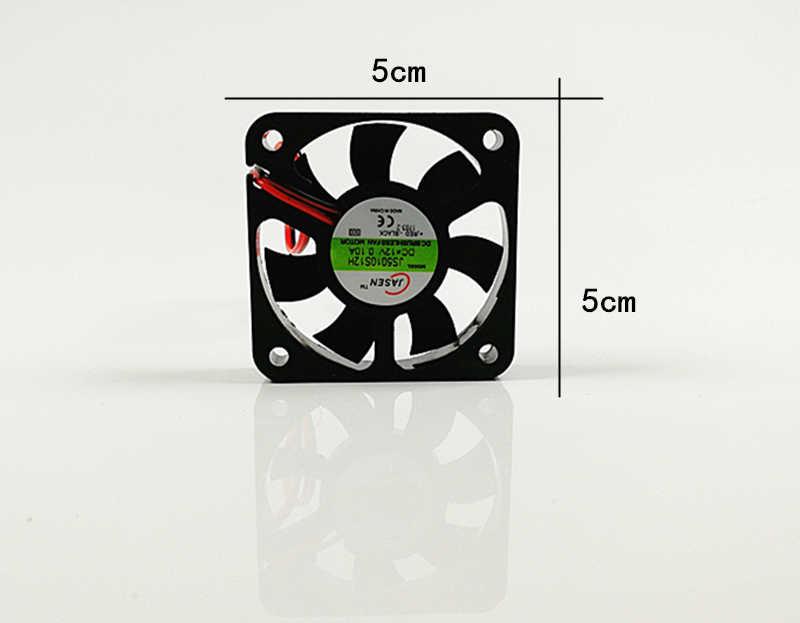 5psc 5X5 fan led par ligth use 5X5cm 12/24V Silent fan