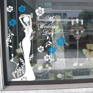 Sex girls lady font b wall b font stickers Clothes Shop Wedding glass font b decals