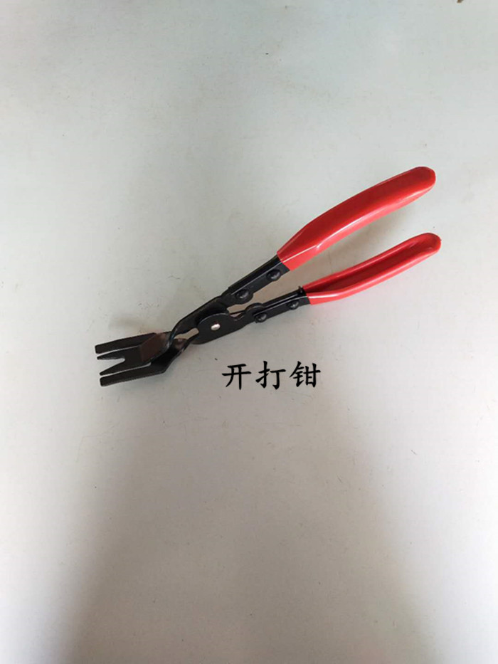 Light light pliers car headlights modified light removal tool removal rivet pliers plastic buckle screwdriver buckle