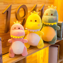 23-60cm New Big Tooth Dinosaur Plush Stuffed Animal Toys Kawaii Cute Toy Dolls for Kids Children Boys Birthday Gift WJ53