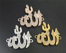 5pcs Rhinestone Islamic Allah Connector Religious Musli Charm Pendant For Bracelet DIY Metal Necklace Jewelry Findings