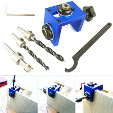 купить Aluminum Alloy Hole Punch Jig Tool Kit Drill Guide Sleeve Drill Bits Wrench Hand Tool Sets GHS99 по цене 1767.01 рублей