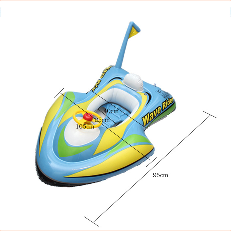 Inflatable Seat Children Swimming Circle Cartoon Boy Yacht Thickening Aircraft Steering Wheel Swimming Inflatable Float Toddler