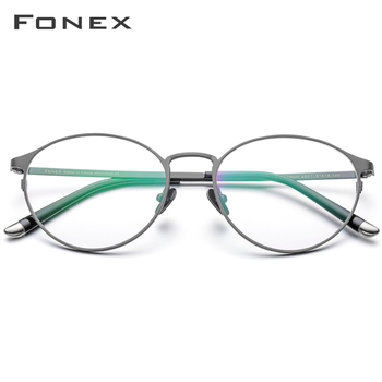 Pure Titanium Glasses  1