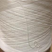 Образец пряжи хлопок пряжа для шитья ткачество вязание или Одежда нить 32 s/2 натуральный белый чесаный экологически чистый здоровый