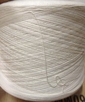Sample 100 Cotton Yarn For Sewing Weaving Knitting Or Clothes Thread 32s 2 Natural White Combed