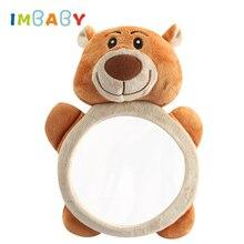 IMBABY детское зеркало заднего зеркала для наблюдения безопасности автомобиля заднего сиденья младенца монитор для детей малыша ребенка безопасности сиденья игрушки