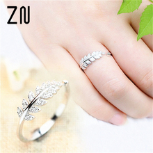 New Fashion Ring For Women – Promise Olive Leaf Band – Adjustable Open Index Finger Ring Jewelry