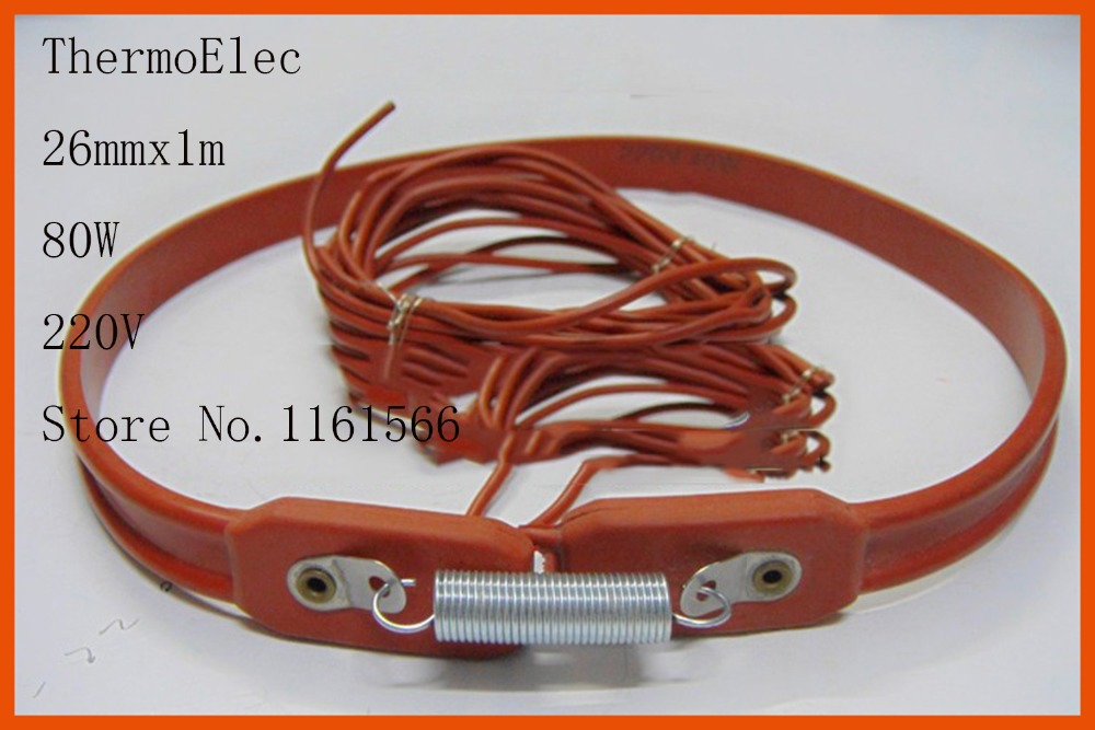 26mmx1m 80W 220V High quality Electric heating Silicone Heating Pipeline tracing belt Silicone Rubber Pipe Heater waterproof