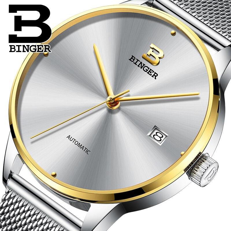 Seiko Automatic Movement BINGER Brand Luxury Mechanical Watch relogio masculino Simple Business Wristwatch Waterproof B 5080