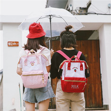Fashion Preppy Style School Bags Backpacks Women 2019 Summer New Cute Fruit Milk Embroidered Female Male Shoulder