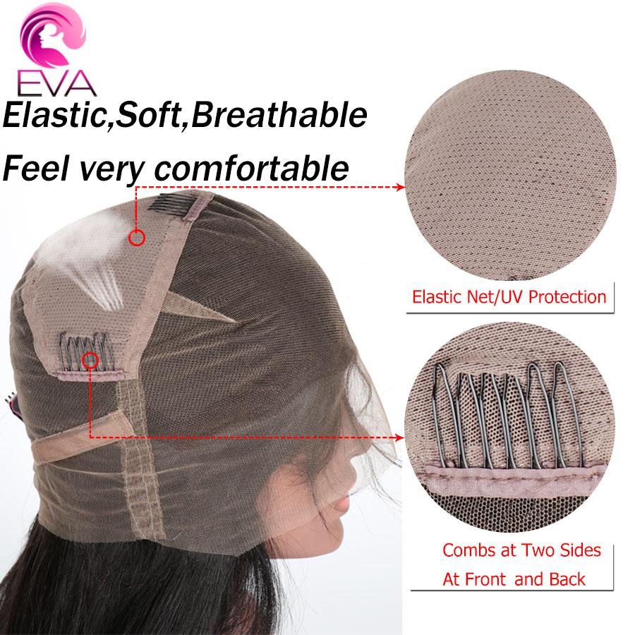 full-lace-wig-cap-2