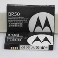 710mAh Bateria Para Motorola Razr BR50 V3 V3c V3E V3i V3m V3r V3t V3Z Pebl U6 Prolife 300 500 BR50 Bateria Do Telefone Móvel