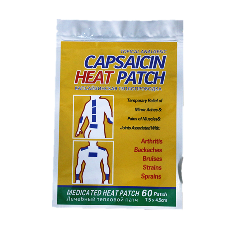 60pcs/bag New Products Pepper Capsaicin Heat Plaster Chronic Back Pain Relief Patch Capsicum Plaster