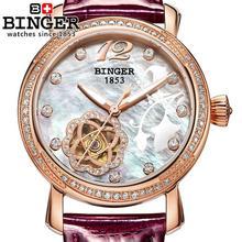 Switzerland Binger watches women fashion luxury watch leather strap automatic winding mechanical Wristwatches B-1132L-5