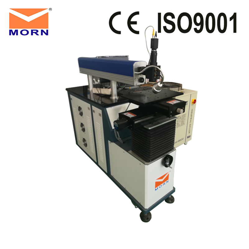 200W Automic Laser Welding Machine Welding Gold Copper Stainless Steel Aluminum Reasonable Price