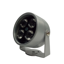 4 IR LED Infrared Illuminator Light IR Night Vision for CCTV Security Cameras Fill Lighting metal gray Dome Free shipping
