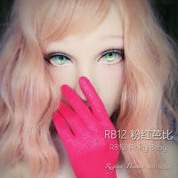 高級カスタムピンク赤ちゃん化粧レジーナ-美容dmsマスクローズ!シリコーンセクシーな女