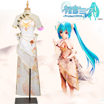 [Customize]Anime Vocaloid Miku Organza Cheongsam Dress Uniform Chinese Cosplay Costume Role Play for women Free ship free ship gou matsuoka long wine red women style anime cosplay wig one ponytail 370f