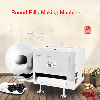 AC220-240V 50-60HZ 280W POWER Round Pills Making Machine/ Pills And Tablet Maker/Automatic Pill Making Machine/Stainless Steeel фото