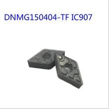 10pcs  DNMG150404-TF IC907 / DNMG150408-TF cnc carbide turning inserts