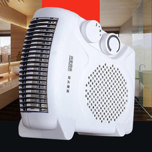 Home mini Electric Heater Space Heater Portable Office Bedroom Heating Fan Cold And Warm Wind Adjustment Room Heater цена