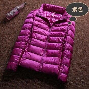 Windproof Down Coat Plus 4